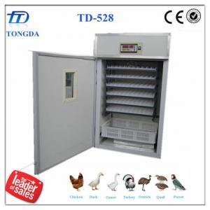 China TD-528 full automatic chicken egg incubator wholesale