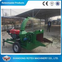 China Wood Shredder Machine Wood Pellet Machine 22-40hp Diesel Engine wholesale
