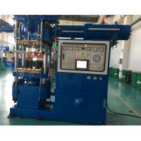 China AC380V  33kw Rubber Compression Molding Machine , High Grade Rubber Moulding Machine on sale