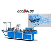 China GP-460 New Model High Output CPE Plastic Disposable Cap Iron Shaft Making Machine on sale