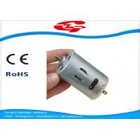 China Good Heating Dissipation High Speed Permanent Magnet Motor 12V 555 For Home Appliances Tools wholesale