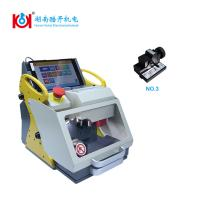 Buy cheap Single Sided Computerized Laser Car Key Cutting Machine 12V Multi Function from wholesalers