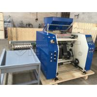 Quality High Accruacy Plastic Film Slitting Machine Speed Controlled By AC Motor + Inverter for sale
