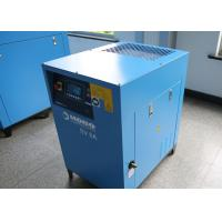China 10HP Screw Type Energy Efficient Air Compressor Variable Frequency Motor Low Noise wholesale