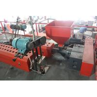 Quality Vinot Brand 3800kg - 6000kg/24H High Speed Air Bubble Film Machine HDPE / LDPE for sale