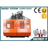 Buy cheap PP Plastic 5 Liter Jerry Can Extrusion Blow Moulding Machine SRB70D2P-1T from wholesalers
