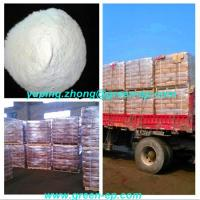 China Barite powder for drilling fluid chemicals on sale