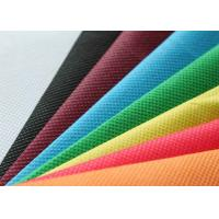 China Multi Color Nonwoven Polypropylene Fabric for Bags / Table Cloth / Mattress Cover wholesale