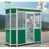 China Waterproof Alumnum Security Guard Booths , Security Guard House wholesale