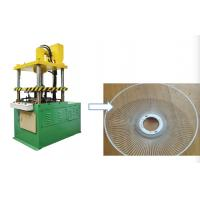 China 16 - 18 cm Fan Wire Guard Hydraulic Press Machine 25 Ton Capacity on sale