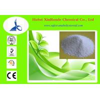China 99% CAS 751-94-0 Fucidin Fusain Fucidine Sodium Fusidate For Antibacterial wholesale