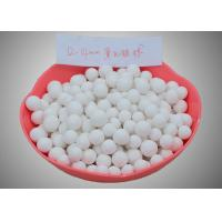China White Industrial Activated Alumina Balls for Desiccant / H2O2 Hydrogen Peroxide wholesale