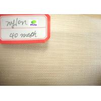 China 40 - 500um thread diameter micron monofilament nylon mesh FDA nylon mesh bag wholesale