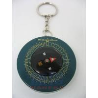 China 2012 muslim qibla compass wholesale