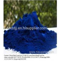 China pigment blue 15:3/Cyanine Blue BGS / pigment blue for inks paints plastics on sale