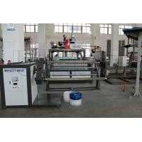 Buy cheap Vinot Computer Controlled Air Bubble Film Making Machine Custom for Germany With Different Size Model No. DY-1200 from wholesalers