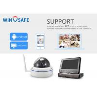China All In One Wireless NVR Kit High Resolution 1.0MP Cordless Security Camera System wholesale