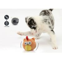 China Professional Jumping Dog Toy Interactive Barking Plush Cute Dog Toys wholesale