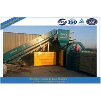 Quality Freeman hydraulic baler for waste paper cardboard and PET bottles manufactuer with CE ISO and TUV for sale