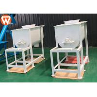 China Animal Pig Feed Mixer Machine Mixing Time 3-6 Min High Uniformity 250 Kg/Batch wholesale