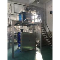 Buy cheap Dry Herbal/Seeds/Crisps/Snacks VFFS vertial form fill seal machine from wholesalers