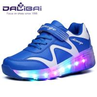 China Comfortable Customized Light Up LED Children Shoes with 7 Colors wholesale