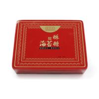 China Wholesale Vintage Biscuit Tin with Plug Lid wholesale