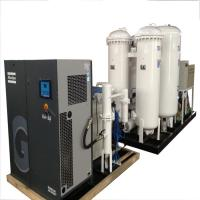 China 150Nm3/hr High Purity Nitrogen Generator ASU Plant For Hospital / Industrial wholesale
