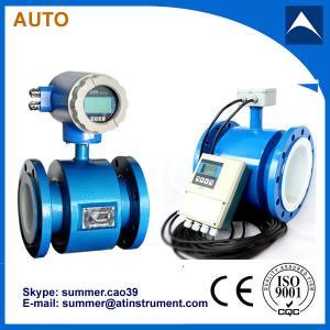 China electromagnetic flow meter Wastewater Treatment flow meter food drink mag flowmeter wholesale