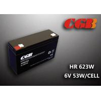 China HR653W 6V 13AH Valve Regulated Lead Acid Battery Maintenance Free For Alarm System wholesale