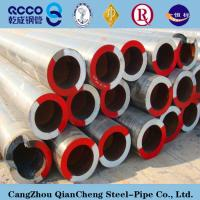China low temperature carbon steel pipe astm a333 gr. 6 wholesale