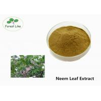 China Agricultural Pesticide Neem Leaf Extract 6% Azadirachtin Brown Powder wholesale