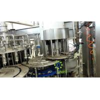 China Automatic Stainless Steel Volumetric Filling Machine For Lemon on sale
