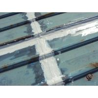 Quality Waterproof Polyaspartic Coating Projects-Petroleum Exterior Roof Waterproof Project for sale