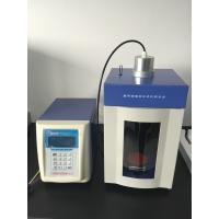 China Homogenizer Ultrasonic Cell Disruptor For Emulsification , Separation , Homogenization wholesale