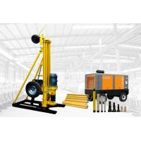 China Portable Pneumatic DTH Water Drilling Rig AKL -150D One Year Warranty wholesale