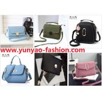 Buy cheap Fashion lady cross body bags from wholesalers