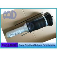 China Rear Mercedes W220 Air Suspension In Cars 2203205013 2203202338 wholesale