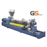 China PE Caco3 Double Screw Extruder Granulation Machine Hot Cutting Pelletizing System wholesale