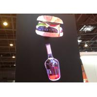 China Plug and Play Hypervs Floating 3D Holographic Display For Advertising wholesale