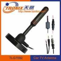 China magnetic mount car tv antenna/ digital tv car antenna with booster TLG7092 wholesale