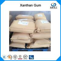 China CAS 11138-66-2 Xanthan Gum Polymer Cream White Powder Food Additive wholesale