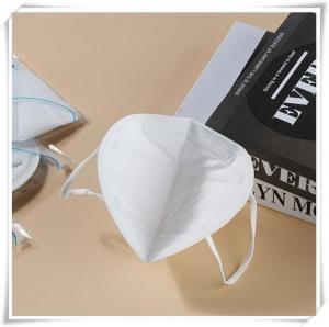 China Lightiweht Kn95 Medical Mask , Medical Grade Face Mask Multiple Layer Filter wholesale
