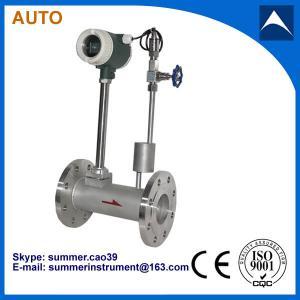 China High quality digital vortex steam flow meter wholesale
