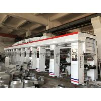 China High speed multicolor PET Film Rotogravure Printing Machine rotary label roll wholesale