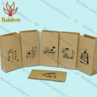 China Eco-friendly Stand Up Brown Kraft Customized Paper Bags For Shopping wholesale