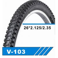 China bicycle tires 26*2.125/2.35 wholesale