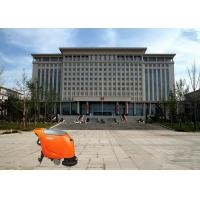 China Wireless Commercial Floor Cleaning Machines Hotel Or Government Office Use wholesale