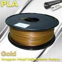 China 1.75mm /  3.0mm Gold PLA 3d Printer Filament 100% biodegradable wholesale