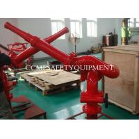 China Fire water Monitor for fire fighting system wholesale